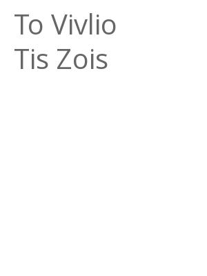 """Afficher """"To Vivlio Tis Zois"""""""