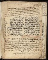 """Afficher """"MS 59 - Le Coran"""""""