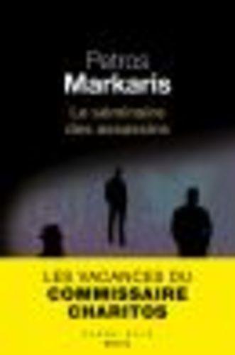 """Afficher """"Le Séminaire des assassins"""""""