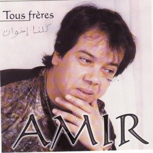 """Afficher """"Amir"""""""