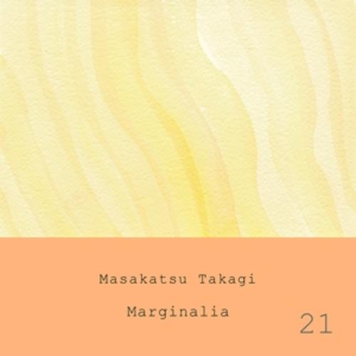 """Afficher """"Marginalia #21"""""""