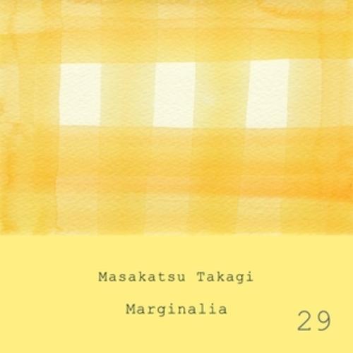 """Afficher """"Marginalia #29"""""""